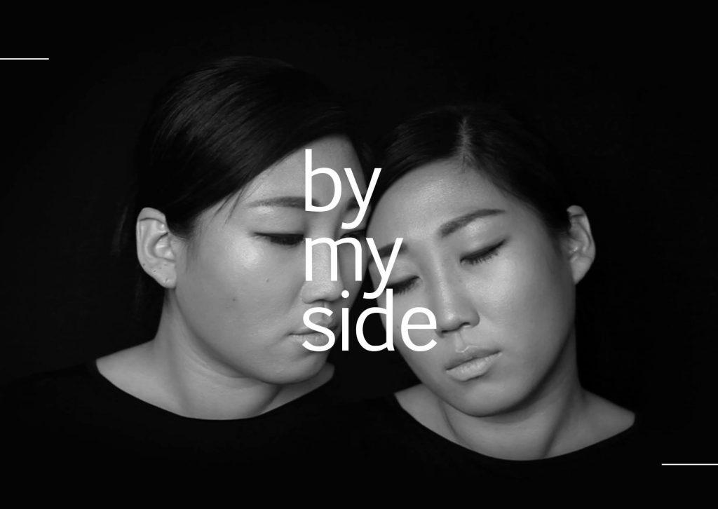 by my side, Yeonho Jang