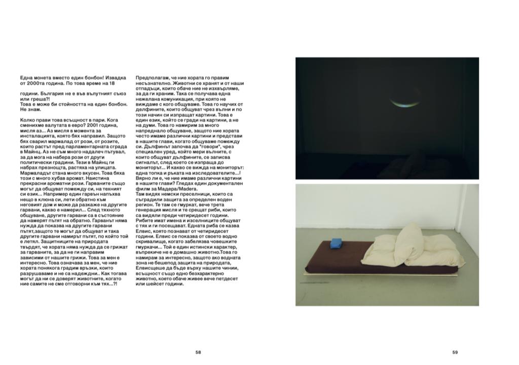 RELAY, Ausstellungskatalog der Studierenden der Nationalen Kunstakademie Sofia und der Kunsthochschule Mainz