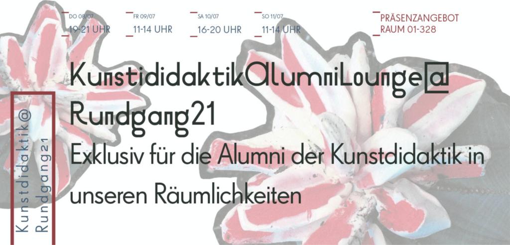 Rundgang #21, Kunstdidaktik Alumni Lounge