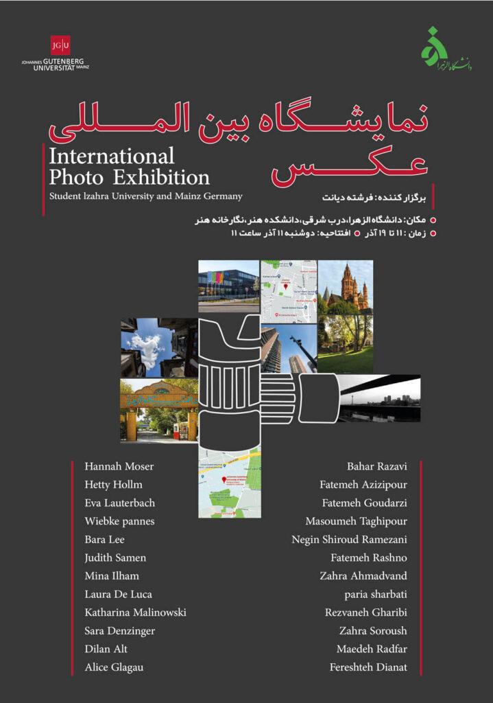 "Ausstellung ""Dear unknown friend"", Alzahra-University Teheran Iran"